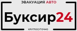 Буксир24, Ижевск Logo